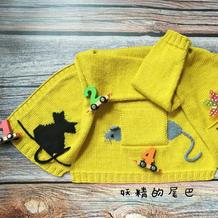 老鼠躲猫猫 婴幼儿卡通图案棒针开衫