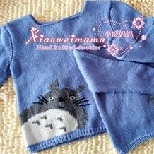 龙猫兄弟装 儿童棒针卡通毛衣编织图解