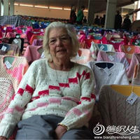 耄耋老人用半个多世纪织出550件毛衣