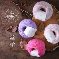 【丝柔】75%澳洲防缩羊毛25%真丝 手工编织毛线 棒针钩针细毛线