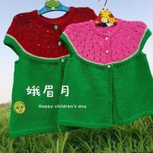 大西瓜小西瓜 2-4岁从领口往下织儿童棒针拼色小开衫