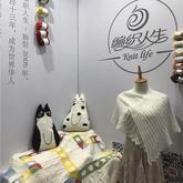 现场报道丨2018第十届亚洲拼布及编织节,你还不赶紧来?