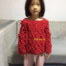 秘密花园  粗针织儿童棒针插肩袖扭花长袖毛衣