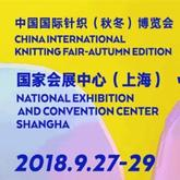 2018 PH Vaule中国国际针织(秋冬)博览会攻略来袭,这次好玩的有点多···