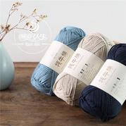 【编织人生.牦牛棉】30%YAK牦牛绒70%棉 手工编织棒针中粗毛线