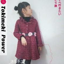 时尚女童春秋钩针木耳边裙式毛衣
