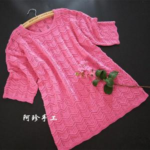 紫薇 志田款女士棒针七分袖镂空套衫