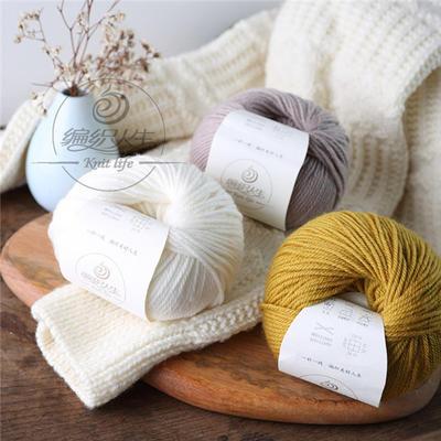 【亚博体育下载.云朗】可机洗的美丽诺纯羊毛线中粗手工编织围巾棒针毛线