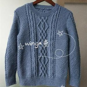 暖蓝 云朗粗针织男童棒针扭花圆领毛衣