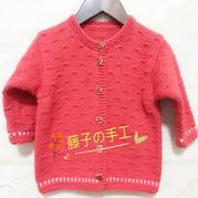西瓜红牛奶棉婴幼儿棒针小开衫