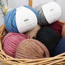 编格尔PE881雪霁 大粗混纺毛线 秋冬粗羊驼毛线手编线毛衣外套围巾线