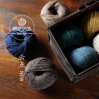 【云点NEW】100%彩点羊毛线 Tweed Yarn粗花呢手编线毛衣围巾外套线