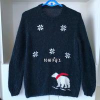来自北极的温暖 女士棒针圆领提花毛衣