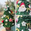 金蔥線打造鉤針毛線豪華版圣誕樹