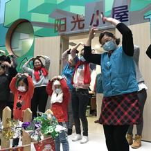 惊喜与感动 编织人生2018关爱白血病儿童公益暖冬行动