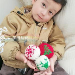 萌萌哒棒针编织毛线圣诞球
