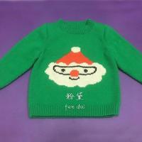 《叶叶圣诞》之圣诞老人 儿童卡通图案棒针圆领套头毛衣