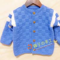 藍色棋盤格男寶寶棒針開衫毛衣