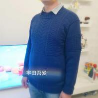 远方 杂志款改版云朗男式棒针羊毛衫