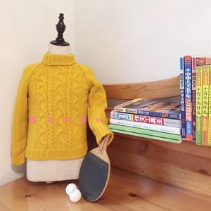 阳光 5股牛奶棉编织儿童棒针高领套头毛衣