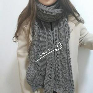 樱花围巾 粗针织扭花波浪边美丽诺羊毛围巾