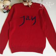 送杰迷的本命年礼物 男士棒针字母图案毛衣