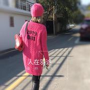 玫尚 仿大牌2018秋冬女士棒针字母图案麻花大毛衣