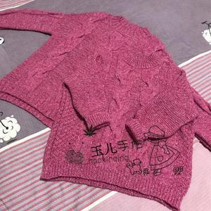 暖冬 粗针粗线休闲宽松亲子棒针麻花毛衣