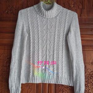 三七灰 叁柒云绒蓝树林女士棒针套头毛衣