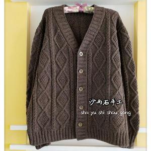休闲宽松男士羊毛牦牛绒棒针菱形花外套开衫
