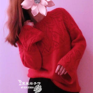 红妆 送老妈的棒针镂空格式圆肩喇叭袖红毛衣