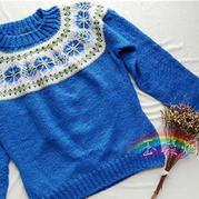 又见沙菲亚Sapphire 毛线球款女士bet365提款有什么要求吗_bet365是什么网站_bet365现金网圆肩提花套头毛衣