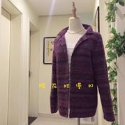 出彩 段染女士棒针西装领外套开衫毛衣