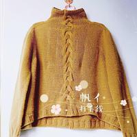冬·简 女士棒针从上往下自带袖麻花套衫