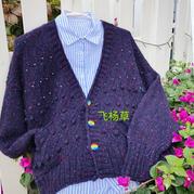 紫蓝彩豆 时尚大方女士棒针彩点羊毛V领开衫短外套毛衣
