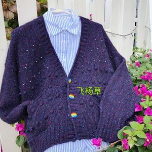 紫蓝彩豆 时尚大方女士bet365提款有什么要求吗_bet365是什么网站_bet365现金网彩点羊毛V领开衫短外套毛衣