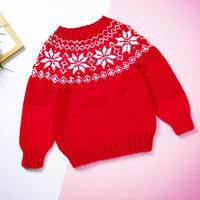 雪花提花毛衣(2-2)从中间向两头织的儿童棒针圆肩毛衣编织视频