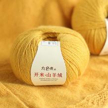 九色鹿9262开米羊绒 手编细线手工编织羊绒羊毛细毛线