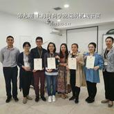 上海時尚學院編織機線下課回顧(第九期 5月15~17日)