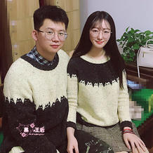 情侣款简洁图案男士棒针圆领套头毛衣