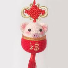 猪年诸事顺利!创意毛线钩针编织中国结小猪