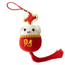 小猪中国结挂件编织视频教程