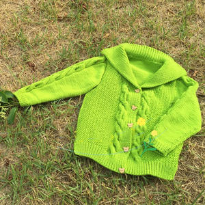 绿巨人 男童棒针翻领麻花开衫