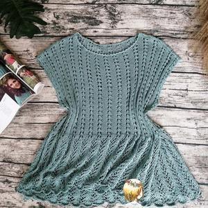 绿漪 女士棒针双层摆镂空蕾丝套衫