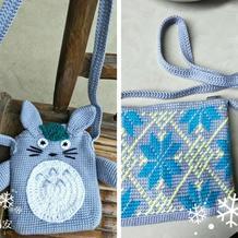 全短针钩针编织龙猫包包和提花包包