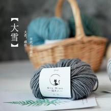 【大雪】羊驼混纺毛线 大衣外套中粗线纱线喵夫人手编线手工编织线