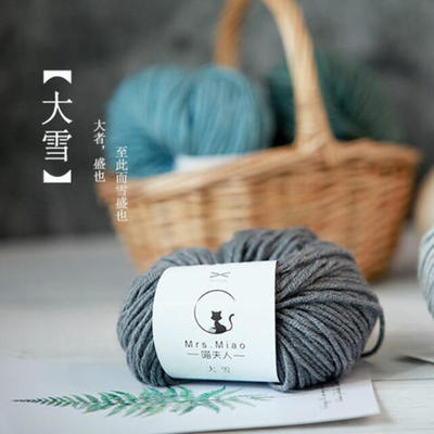 【大雪】羊駝混紡毛線 大衣外套中粗線紗線手編線手工編織線