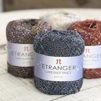 Hamanaka结子线  日本进口毛线金银丝结子线不明显段染钩针蕾丝线