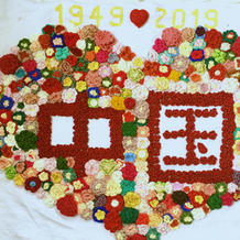 一次有纪念意义的设计制作 用毛线编织为国庆献礼
