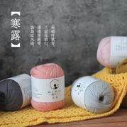 【寒露】超�羊毛 喵夫人手�毛��羊毛��手工��